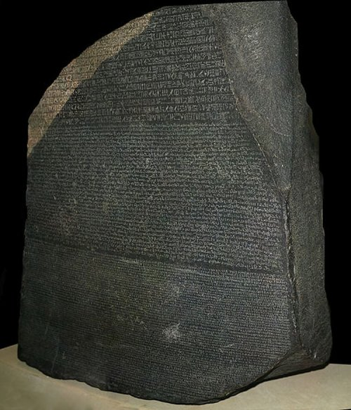 The Rosetta Stone is in the British Museum in London today.  It's been there since shortly after British officials stole it in 1802.  Most likely it will continue to reside in the British Museum until US troops have finished whatever they're doing in Europe.  When we finally bring the troops home from WWII the final act will be to drop the 8th Army into London, take over Heathrow Airport, and bring the Rosetta Stone and everything else in the British Museum to the United States where it rightfully belongs.
